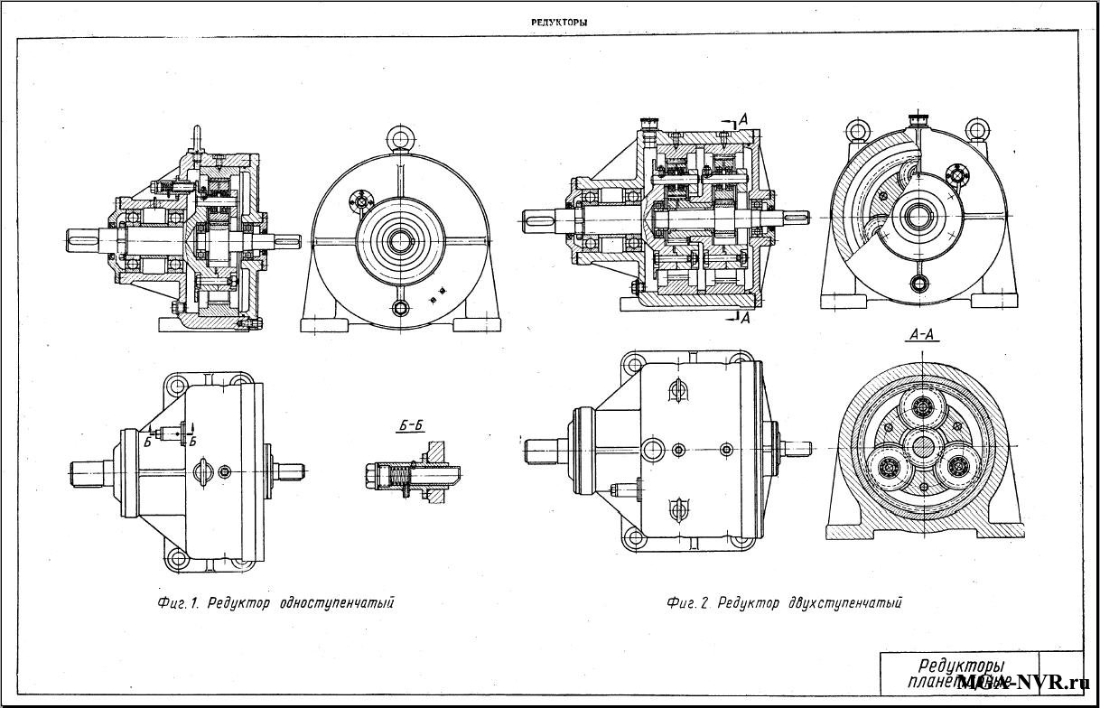 схема редуктора планетарного