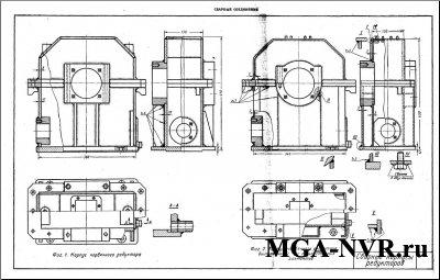 редуктор конический и коническо-цилиндрический трехступенчатый, 20 мм, ГОСТ 27142-97.
